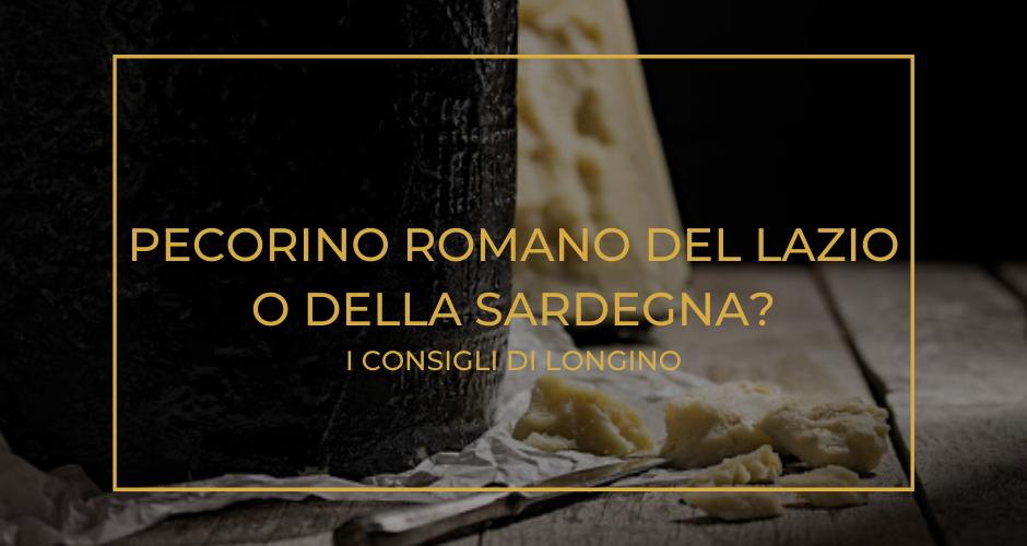 Perché il pecorino romano proviene dalla Sardegna?